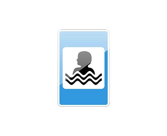 дорожный знак 7.17  Бассейн или пляж, фото 1