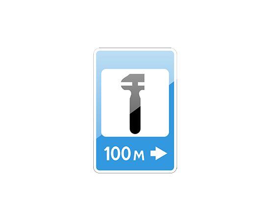 дорожный знак 7.4  Техническое обслуживание автомобилей, фото 1