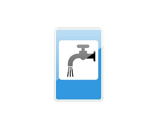 дорожный знак 7.8  Питьевая вода, фото 1