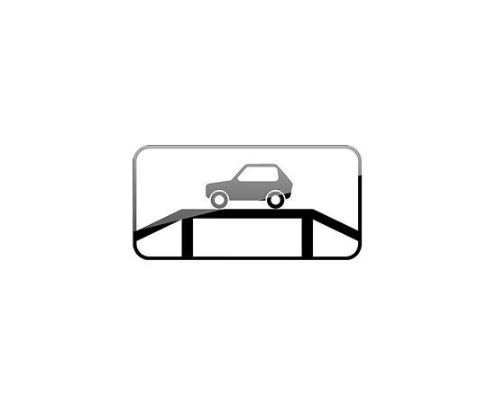 дорожный знак 8.10  Место для осмотра автомобилей, фото 1
