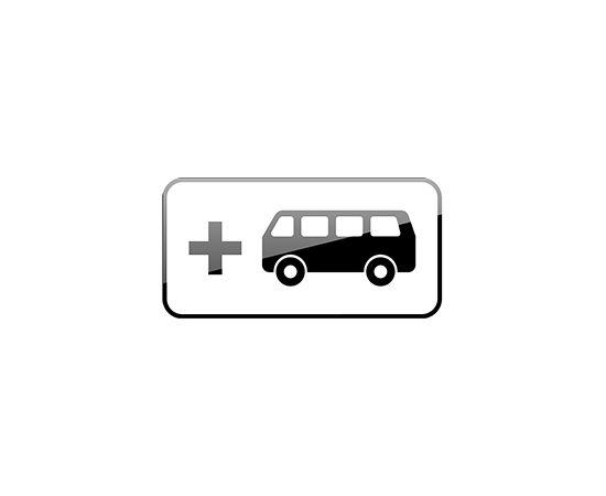 дорожный знак 8.21.2  Вид маршрутного транспортного средства, фото 1