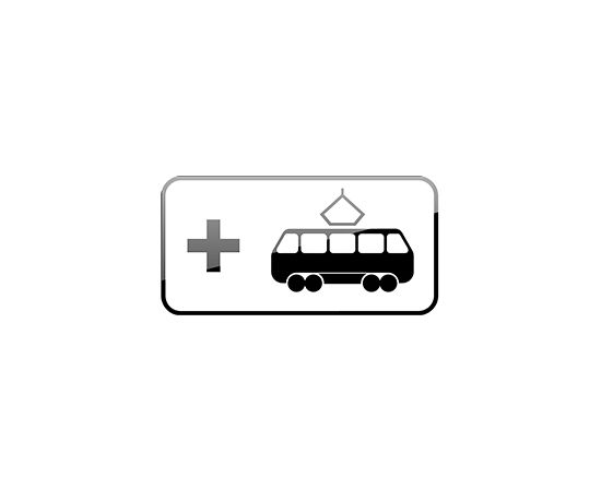 дорожный знак 8.21.3  Вид маршрутного транспортного средства, фото 1
