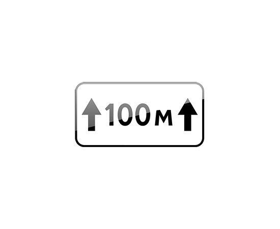 дорожный знак 8.2.1  Зона действия, фото 1