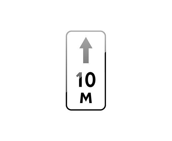 дорожный знак 8.2.2  Зона действия, фото 1