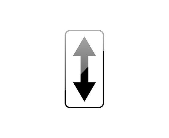 дорожный знак 8.2.4  Зона действия, фото 1