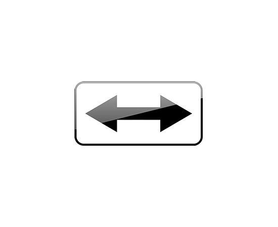 дорожный знак 8.3.3  Направления действия, фото 1
