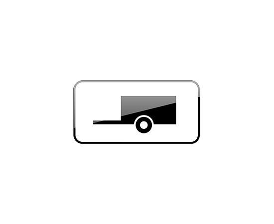 дорожный знак 8.4.2  Вид транспортного средства, фото 1