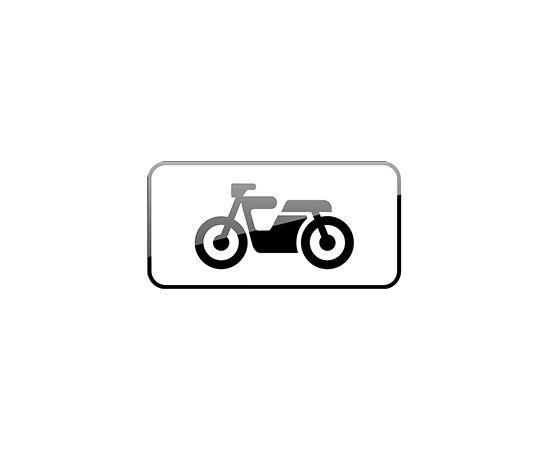дорожный знак 8.4.6  Вид транспортного средства, фото 1