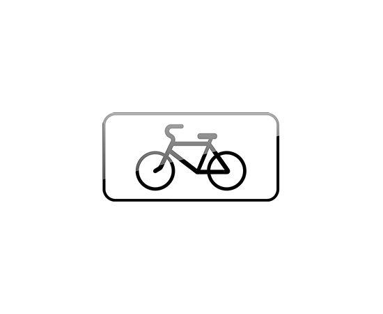 дорожный знак 8.4.7  Вид транспортного средства, фото 1