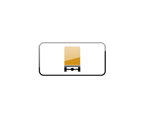 дорожный знак 8.4.8  Вид транспортного средства, фото 1