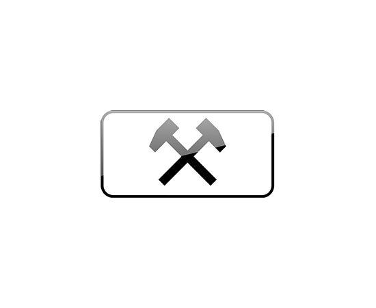 дорожный знак 8.5.2  Рабочие дни, фото 1