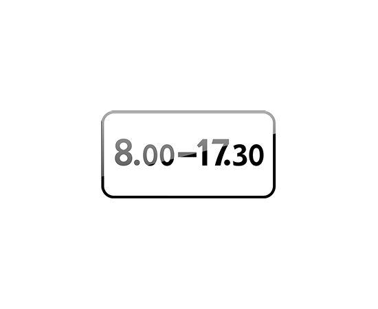"""Дорожный знак 8.5.4 """"Время действия""""., фото 1"""