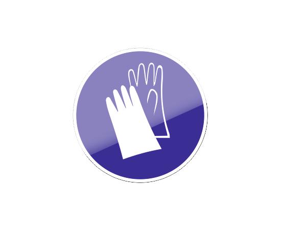 знак М 06 Работать в защитных перчатках, фото 1