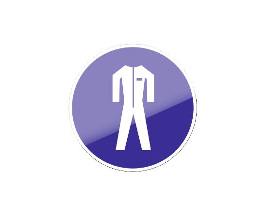 знак М 07 Работать в защитной одежде, фото 1