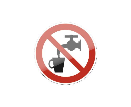 знак P 05 Запрещается использовать в качестве питьевой воды, фото 1