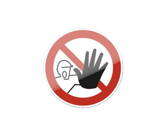 знак P 06 Доступ посторонним запрещен, фото 1