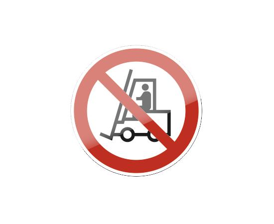 знак P 07 Запрещается движение средств напольного транспорта, фото 1