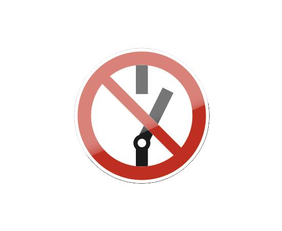 знак P 10 Не включать! (оборудование при ремонтных и пуско-наладочных работах), фото 1