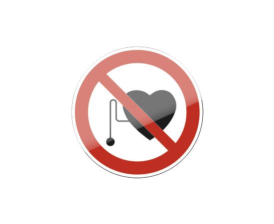 знак P 11 Запрещается работа (присутствие) людей со стимуляторами сердечной деятельности, фото 1