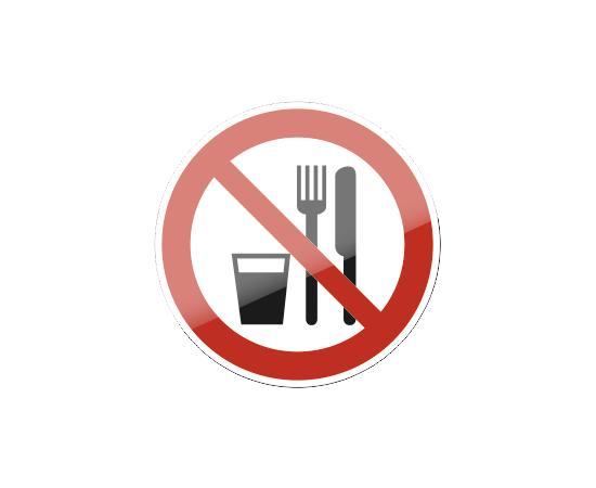 знак P 30 Запрещается принимать пищу, фото 1