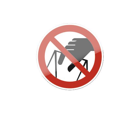 знак P 33 Запрещается брать руками. Сыпучая масса (Непрочная упаковка), фото 1