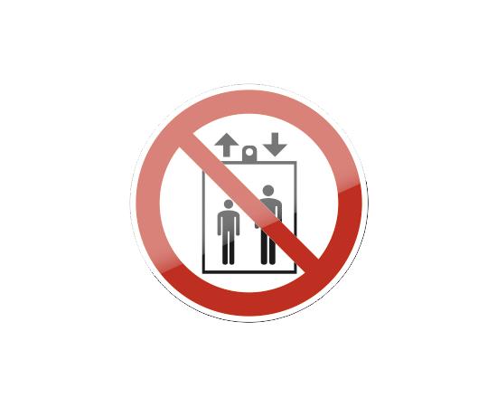 знак P 34 Запрещается пользоваться лифтом для подъема (спуска) людей, фото 1