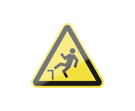 знак W15 Осторожно.  Возможность падения с высоты, фото 1