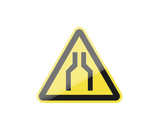 знак W30 Осторожно.  Сужение проезда (прохода), фото 1