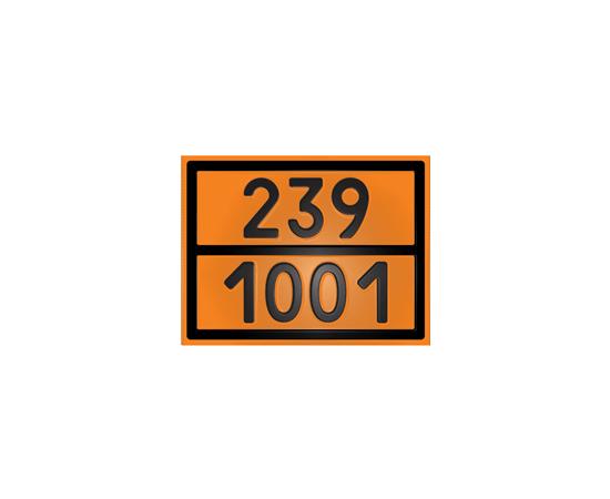 Табличка оранжевая 239/1001 ацетилен, фото 1