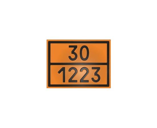Табличка оранжевая 30/1223 керосин, фото 1