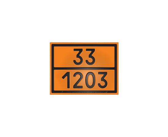 Табличка оранжевая 33/1203 бензин, фото 1