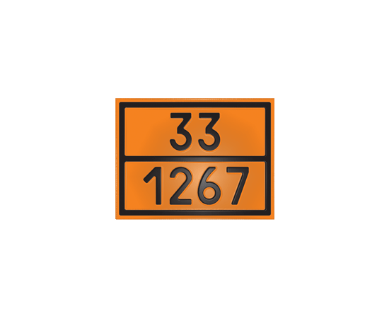 Табличка оранжевая 33/1267 нефть, фото 1