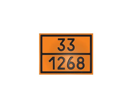 Табличка оранжевая 33/1268 масло моторное, фото 1