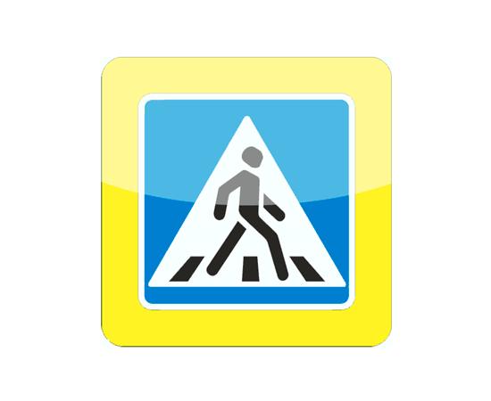 знак дорожный 5.19.2 Пешеходный переход флуоресцентный, фото 1