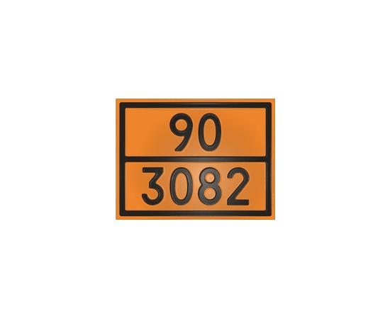 Табличка оранжевая 90/3082 мазут, фото 1