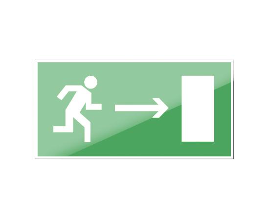 знак Е 03 Направление к эвакуационному выходу направо, фото 2