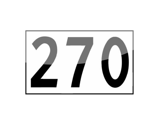 Знак путевой номера стрелки, фото 1