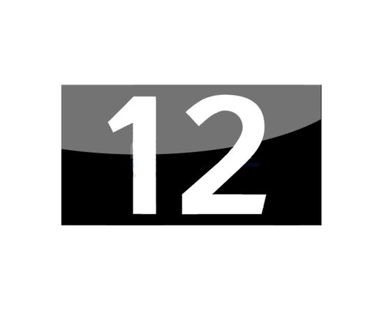 Знак нумерации опор контактной сети, фото 1