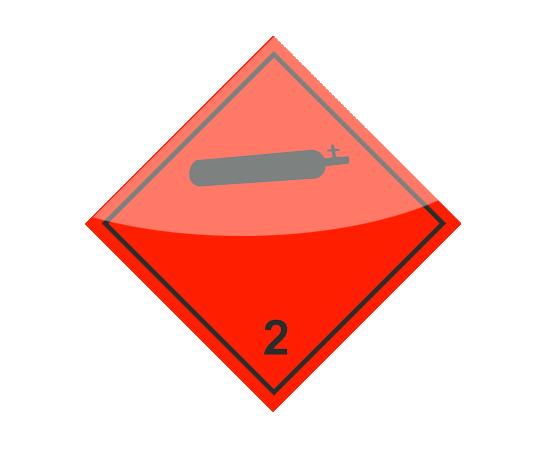Знак опасности 2 класса (2.1), фото 1