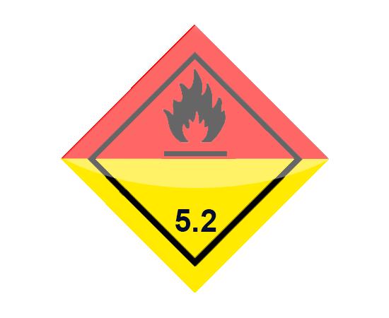 Знак опасности 5 класса (5.2), фото 1