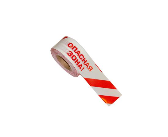 Лента оградительная  ОПАСНАЯ ЗОНА ЛО-250X75, фото 1