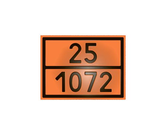 Табличка оранжевая 25/1072 кислород сжатый, фото 1