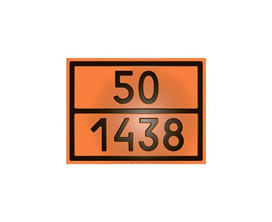 Табличка оранжевая 50/1438 аллюминия нитрат, фото 1