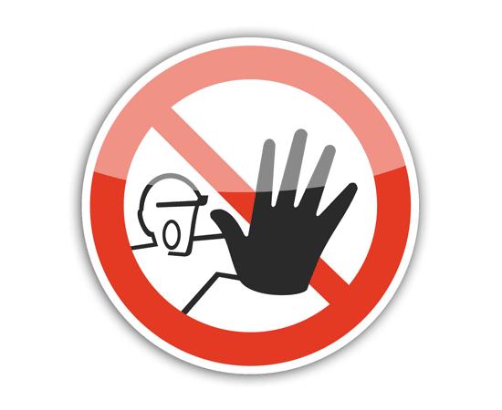 Знак  Вход запрещен!, фото 1