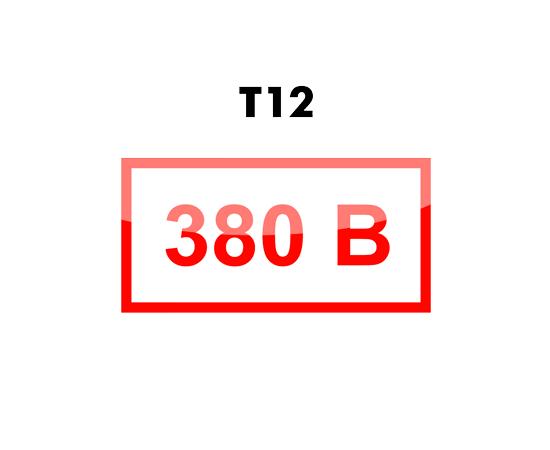 знак T12 380 В, фото 1