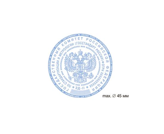 Печать Гербовая  | в Красноярске, фото 1