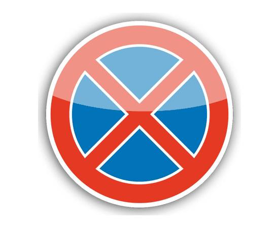 Знак  Остановка запрещена!, фото 1