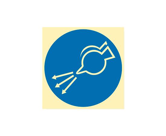 Знак ИМО Подайте воздух, фото 1