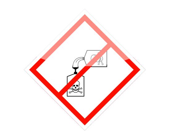 Знак Запрещено размещение площадок для заправки аппаратуры, фото 1
