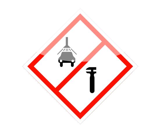 Знак Запрещена заправка топливом, мойка и ремонт автомобилей, фото 1